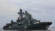 Гонят руски военни кораби от британски води