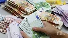 Еврото поевтиня след изборите в Каталуния