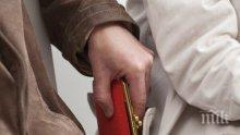 Криминалистите съветват: Внимавайте за джебчии по празниците
