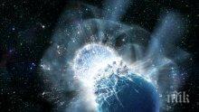 Научното откритие на годината: Сливането на две неутронни звезди