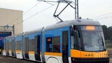 ОТ ПОСЛЕДНИТЕ МИНУТИ! Токов удар спря трамваите по два булеварда в София