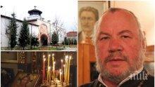 САМО В ПИК! Отец Боян Саръев с разтърсващ коментар на Коледа: Политиците ни са далече от Бога, те са съсипани от високомерие, пошлост и тщеславие