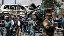 Отново атентат в Кабул, има загинали