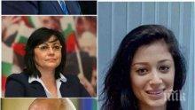 ЕКСКЛУЗИВНО В ПИК! Социоложката Евелина Славкова с горещ коментар - ще има ли предсрочни избори, колко е стабилен кабинетът и защо Борисов се чувства по-комфортно с Патриотите