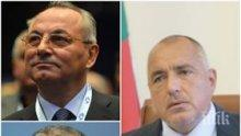 ЕКСКЛУЗИВНО! Мустафа Карадайъ оспори речта на Ахмед Доган: Борисов грешно го е разбрал, ще има вот на недоверие