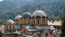 Стотици богомолци се събраха за коледната литургия в Рилския манастир