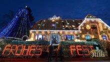 РЕКОРД! Семейство украси къщата си с половин милион лампички