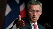 Йенс Столтенберг: Флотът на НАТО е загубил навиците си за борба по море