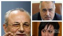 Доган между редовете – почетният лидер на ДПС вкара Корнелия Нинова и БСП в пълна изолация