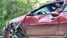 За 24 часа: 14 души пострадаха в катастрофи