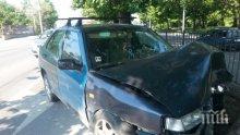 ИНЦИДЕНТ! Жена пострада при катастрофа на пътя София - Самоков