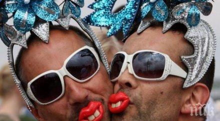 Не щем гей паради и трети пол