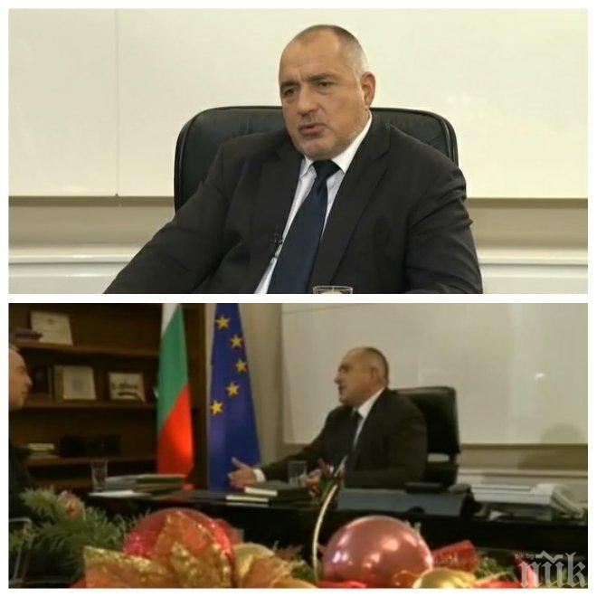 ИЗВЪНРЕДНО И ПЪРВО В ПИК! Премиерът Борисов проговори за Прокопиев: Не влизам в схеми! Не мога да бъда с нито един олигарх, а всички са искали (ОБНОВЕНА)
