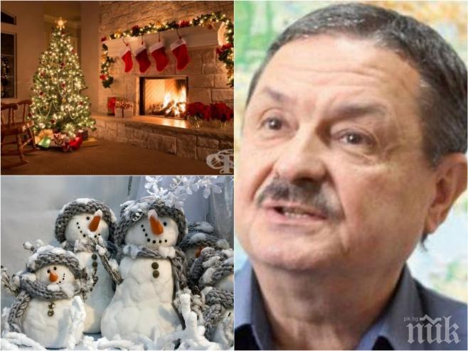 ЕКСКЛУЗИВНО В ПИК! Топ климатологът доц. Георги Рачев със супер прогноза за Бъдни вечер, Коледа и Нова година! А след това...