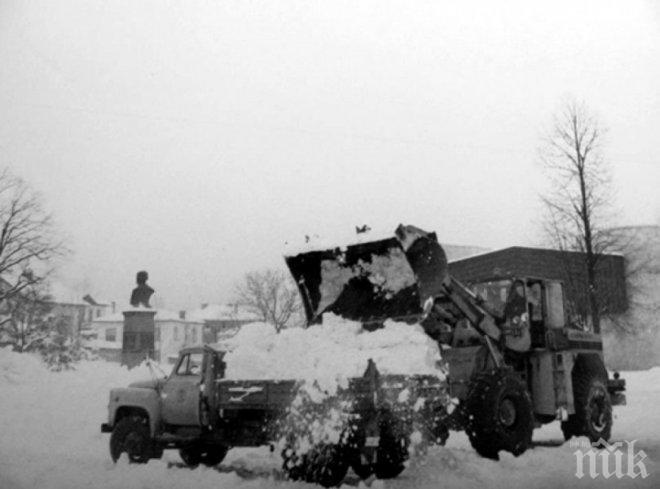 Спомени от соца: Снегът достигаше до чардака, а никой не мрънкаше
