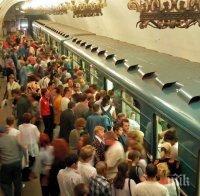 Специалисти предлагат метрото в София да стига до Перник