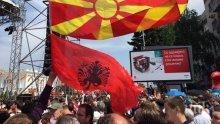 Новият лидер на ВМРО-ДПМНЕ решава за връщането си в парламента</p><p>