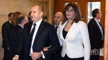 Румен Радев води генерал Деси на концерт на Виенската филхармония за ЧНГ