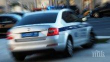 ИЗВЪНРЕДНО В ПИК! Взрив избухна в Санкт Петербург, има пострадали (ВИДЕО)