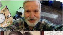 ОБИДЕН! Зарязан мъж не отвори 47 години подаръка, оставен от любимата му за Коледа