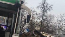 КЪРВАВ ИНЦИДЕНТ В МОСКВА! Автобус се вряза в спирка, има жертви (ВИДЕО)