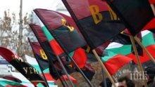 """СКАНДАЛ! ВМРО аламира: Международни лобита натискат България да узаконим """"третия пол"""""""