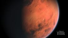 """Вижте """"зимния"""" Марс (УНИКАЛНИ СНИМКИ)"""