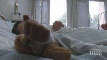 ЗВЕРСТВО! 4-годишно момченце в кома след жесток побой в Асеновград