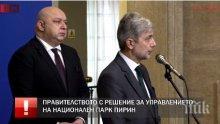 ПЪРВО В ПИК TV! Край на споровете: Нено Димов с важни новини за втория лифт на Банско, вицепремиерът Валери Симеонов благодари на Борисов (ОБНОВЕНА)