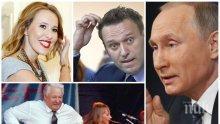 РУСКИ СТРАСТИ! Путин срещу себе си в битката за президент