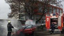 """""""Фиат"""" пламна като факла в индустриалната зона на Бургас"""