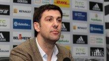 Сърбия избра наставника за Мондиал 2018