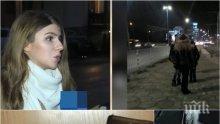 ИЗВЪНРЕДНО! Ето това е смелата Гергана Попова, която даде отпор и спипа джебчийки