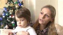 Коледно чудо! Малката Велина претърпя първа успешна операция