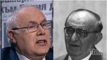 Почина последният съветник на Тодор Живков