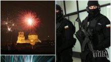 ЗВЕРСКИ МЕРКИ ЗА СИГУРНОСТ ЗАРАДИ ЧНГ: Полицаи с автомати и тежка техника плъзват из София
