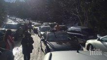 ТРАНСПОРТЕН ХАОС! Десетки коли са блокирани на Витоша (ВИДЕО)