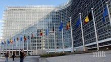 Да се опълчим на наглите от ЕС