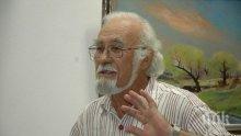 IN MEMORIAM! Почина актьорът Иван Чаушев