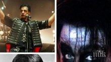 Вокалът на Rammstein: Руснаците са най-суровите типове на света!