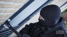 Да изчезнеш за 60 секунди! Обраха скоростно апартамент в Пловдив