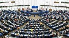 Евродепутатите ни със 751 питания към ЕК