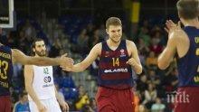 Сашо Везенков с добри изяви при победа на Барселона в Евролигата