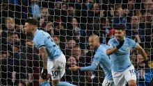 Манчестър Сити се откъсна на 15 точки пред втория във Висшата лига