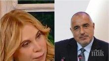 ПОГЛЕД В БЪДЕЩЕТО! Гадателката на Берлускони с гореща политическа прогноза! Борисов няма да слезе скоро от сцената, но ще си смени амплоато