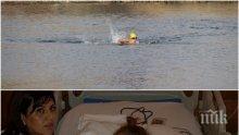 Русенец с голямо сърце преплува ледено езеро, за да помогне на болно дете