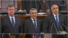 БЪЛГАРИЯ НАД ВСИЧКО! Борисов и правителството удариха в земята задкулисието и чуждите интереси с решението за Банско