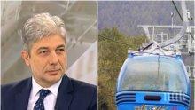 ЕКСКЛУЗИВНО! Министър Нено Димов с горещ коментар за втория лифт на Банско