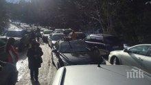 КОШМАР! Витоша ще е блокирана с коли до края на зимния сезон