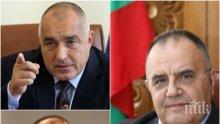 САМО В ПИК! Проф. Божидар Димитров с радикална идея: България да стане президентска република с професорско правителство!